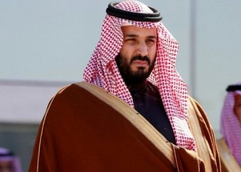 File pic of Saudi Arabia's Crown Prince Mohammed bin Salman.