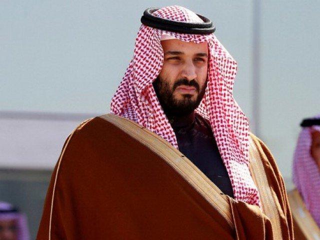 File pic of Saudi Arabia's Crown Prince Mohammed bin Salman.
