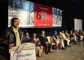 Patna: Anand Teltumbde addresses at the inauguration of Patna Film Festival on Dec 5, 2014. (IANS)