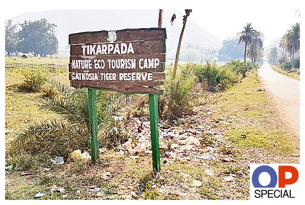 , Poor upkeep thwarts tourism potential