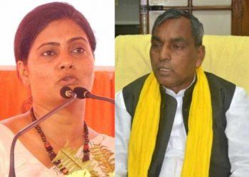 Anupriya Patel and Om Prakash Rajbhar