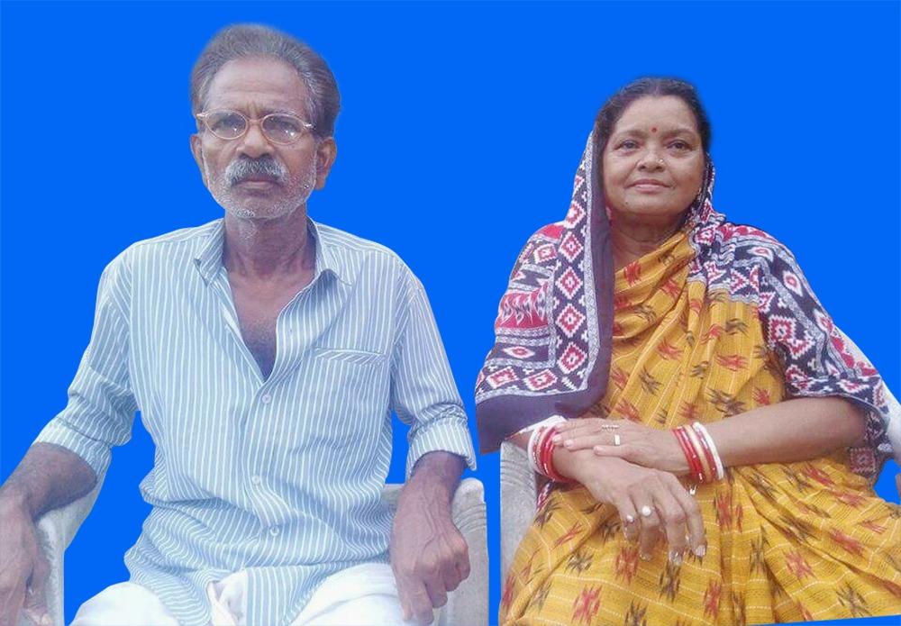 Arati met Narayan Das