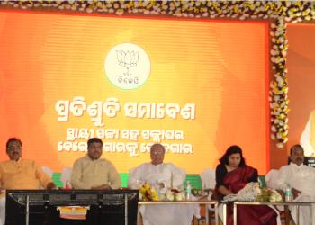 BJP leaders at the party's 'Pratisruti Samabesh' in Bhubaneswar, Saturday