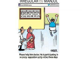Irregular by MANJUL for Orissa POST
