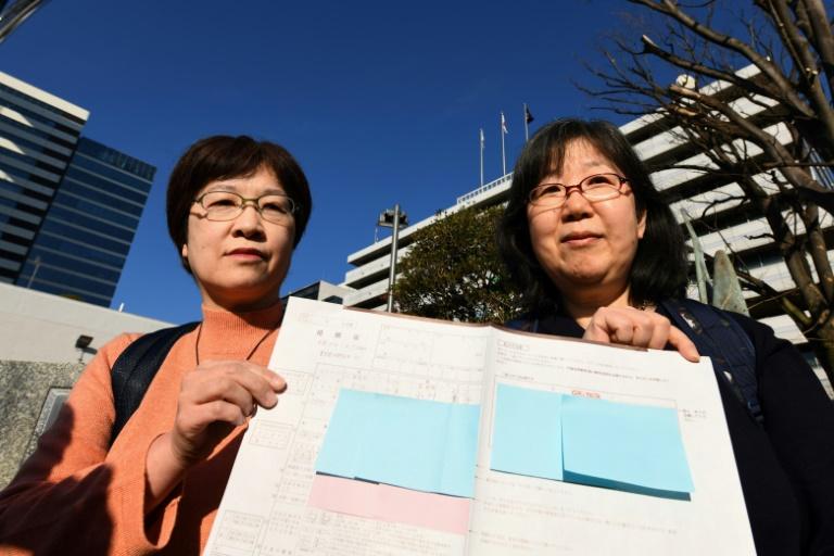 Japan same-sex couples seek marital rights in Valentine's
