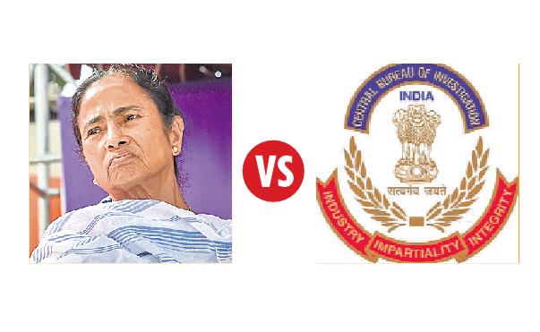 , SC to hear CBI's plea against Mamata today