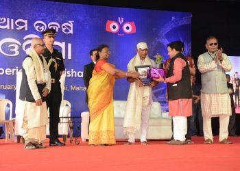 Ama Utkarsha Odisha