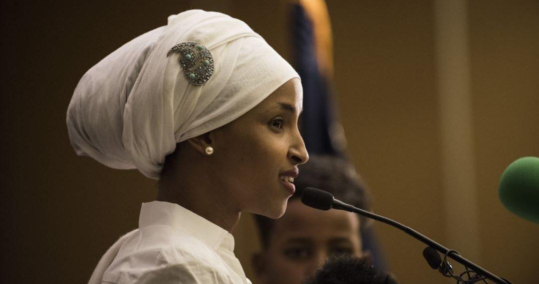 Illhan Abdullahi Omar (AP)