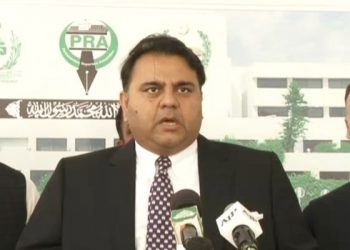 Pak Information Minister Fawad Chaudhry