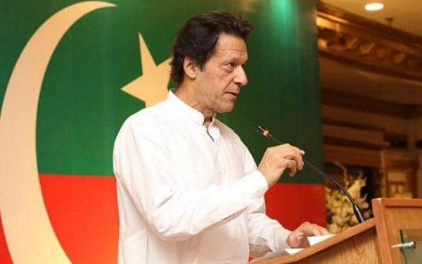 Pakistan Prime Minister Imran Khan (PTI)