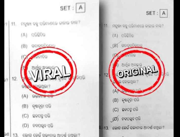 MIL (Odia) question paper leak: Case registered against two teachers