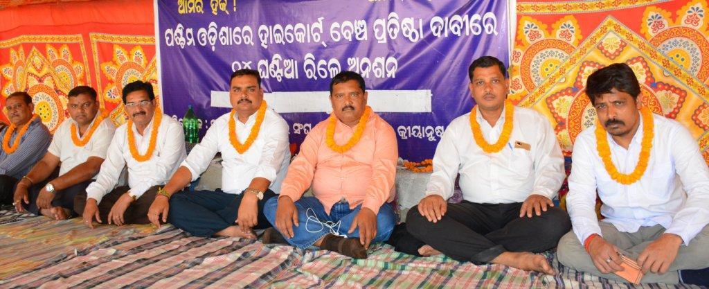 , W Odisha lawyers hail govt commitment to HC bench