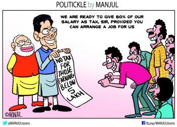 Politickle By MANJUL for Orissa POST