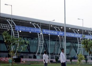 Biju Patnaik International Airport