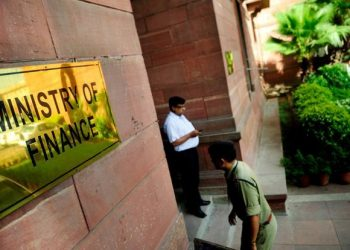 The Ministry of Finance founded on 29 October 1946 is headquartered in Delhi.