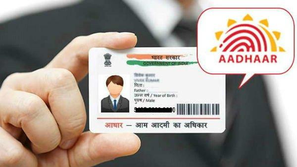 , PM-Kisan scheme: Aadhaar must from 2nd tranche onwards