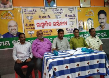 The BJP leaders address a press conference in Balasore, Wednesday