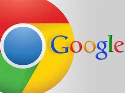 Google rolls out Chrome Lite - OrissaPOST