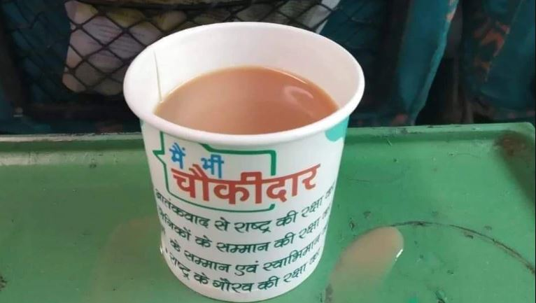 As the image tweeted by a passenger went viral, railways said they have withdrawn the cup and penalised the contractor.
