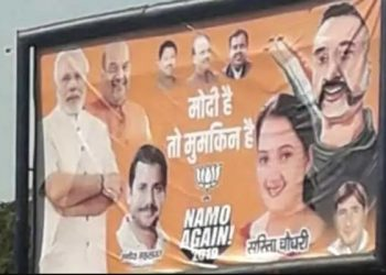 The instructions came after the photograph of a hoarding displaying pictures of the IAF pilot as well as senior BJP leaders was circulated on social media.