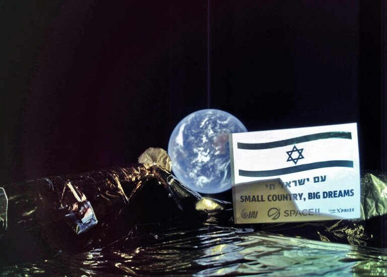 Israel spacecraft sends 'selfie' on maiden mission to moon