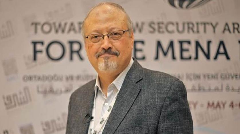 The State Department annual global human rights report said The Washington Post columnist was killed by agents of the kingdom, a close US partner, while he was inside the Saudi Consulate in Istanbul. (Image: Reuters)