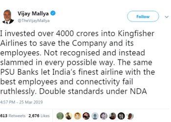 Image courtesy Vijay Mallya@Twitter