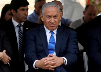 Netanyahu, who cut short his US visit, had earlier said 'we are prepared to do a lot more'.