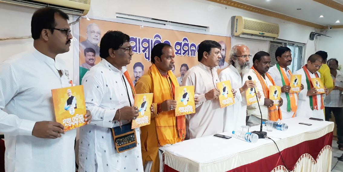 Saffron pitches doles for priest in Balasore