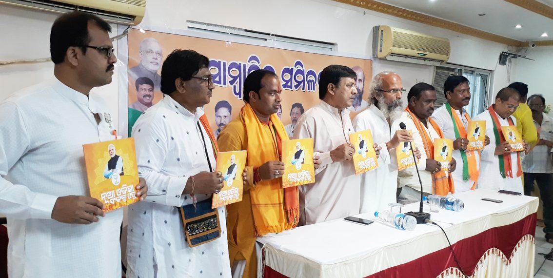 Saffron pitches doles for priest in Balasore