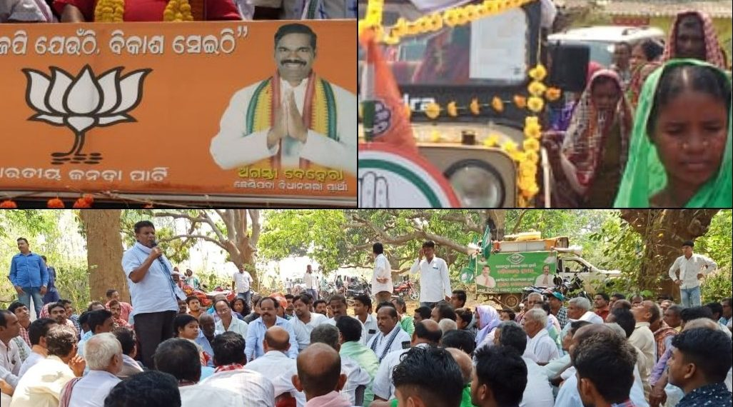 Campaign picks up in Chhendipada
