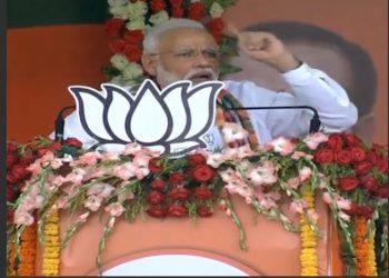 Photo courtesy BJP Twitter account