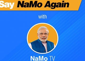 The poll body had on Thursday said since NaMo TV was sponsored by the BJP, all recorded programmes displayed on the platform should be pre-certified by media certification.