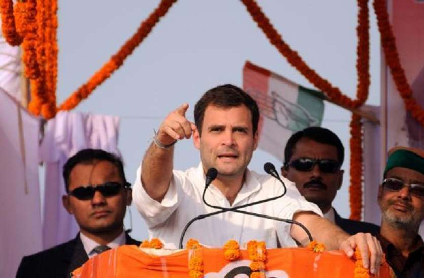 He said the Congress after forming government in Madhya Pradesh and Rajasthan fulfilled its promise of farm loan waivers.