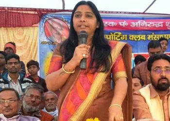 Maurya is the daughter of UP Minister Swami Prasad Maurya. She is pitted against Samajwadi Party MP Dharmendra Yadav.