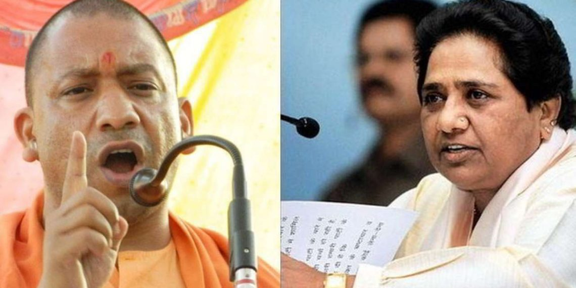 The two have also been 'censured'. (Image: DNA file photo)