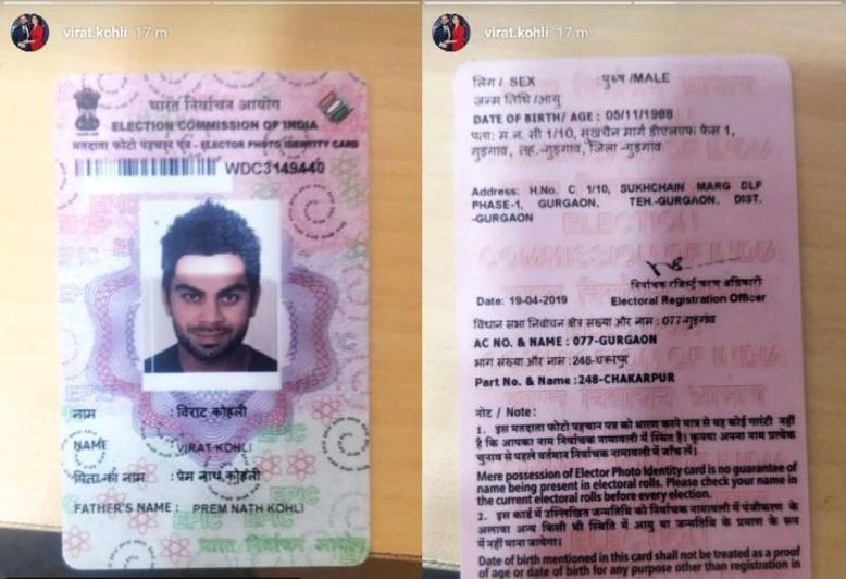 Id News Voter To Vote; - Instagram Card Ready King Latest Daily Odisha Orissapost On Uploads Kohli