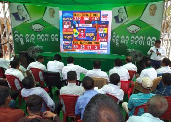BJD workers at the party office watching the election results on a large screen