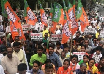 BJP leaders and workers staged a road blockade on National Highway 34, the police officer said.