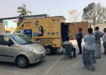 BSCL has also deployed mobile ATM vans 'in excess numbers' to aid those who are facing severe cash shortage after the lack of electricity caused all ATMs to shut down. (Image: Twitter)