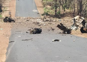 The road on which the blast took place