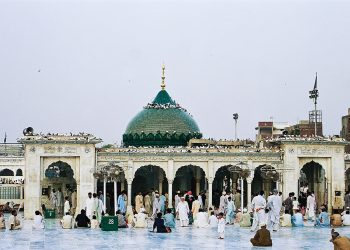 The Data Darbar complex contains the shrine of Saint Syed Ali bin Osman Al-Hajvery, popularly known as Data Ganj Bakhsh.