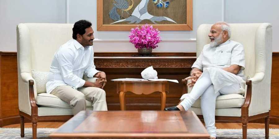 Jagan exposes Babu's Amaravati land scam - OrissaPOST