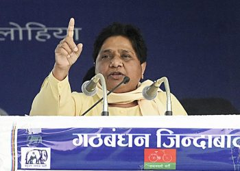 Mayawati appoints family members for key party posts