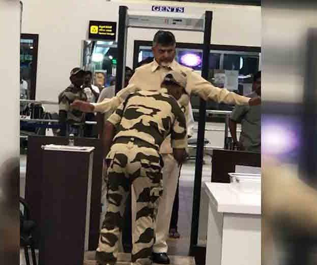 Chandrababu Naidu frisked at Vijayawada airport