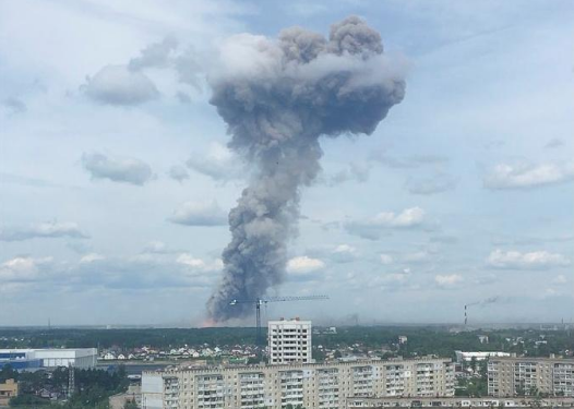 Smoke rising from the site of blasts at an explosives plant in the town of Dzerzhinsk, Nizhny Novgorod Region, Russia, Saturday