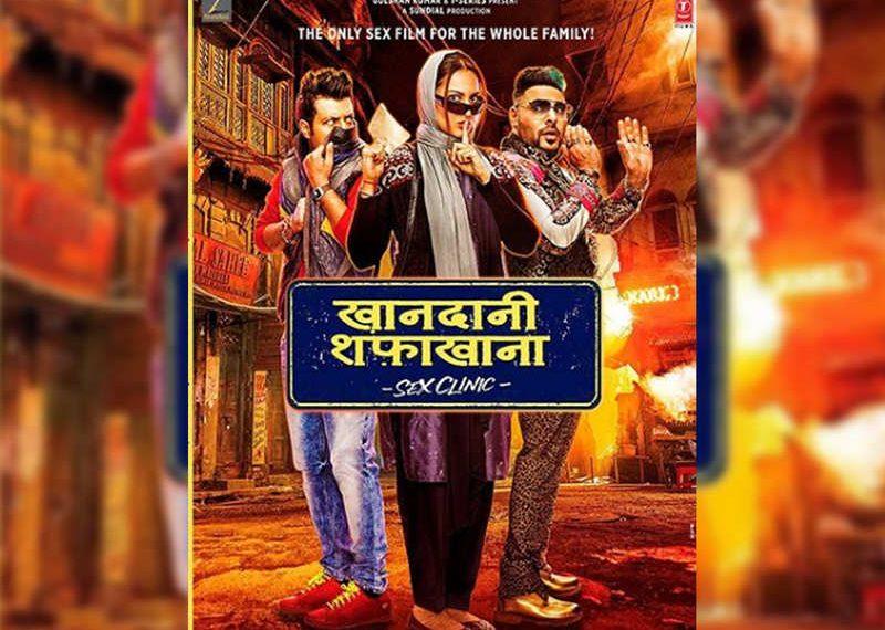Sonakshi's 'Khandaani Shafakhana' to release Aug 2