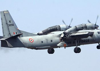 The AN-32 trasnporter had taken off from Assam's Jorhat at 12.27 p.m. for the Mechuka Advanced Landing Ground in Arunachal Pradesh's Shi-Yomi district bordering China.