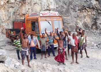 Locals stop illegal quarrying on Dankari Hill