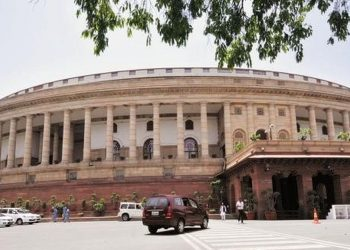 The first session of the Lok Sabha has been convened from June 17 to 26.